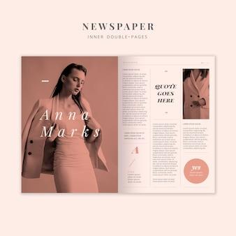 Modello di giornale di moda interno a doppia pagina
