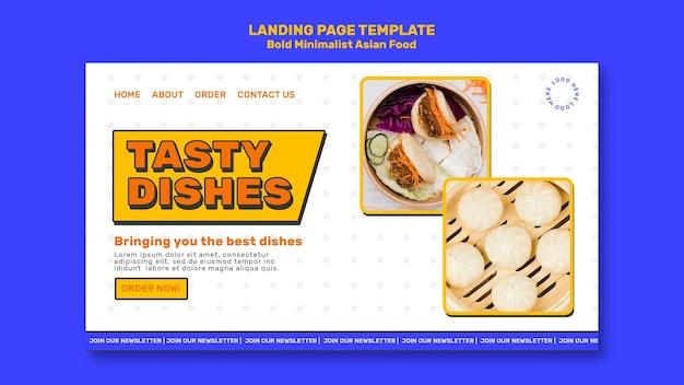 Modello di homepage di cibo asiatico minimalista