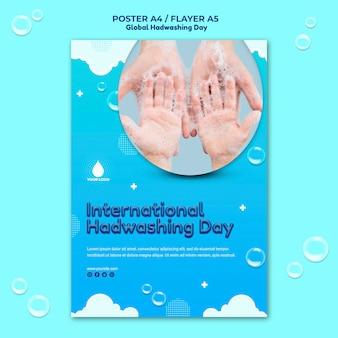 Modello di manifesto del concetto di giorno di lavaggio delle mani globale