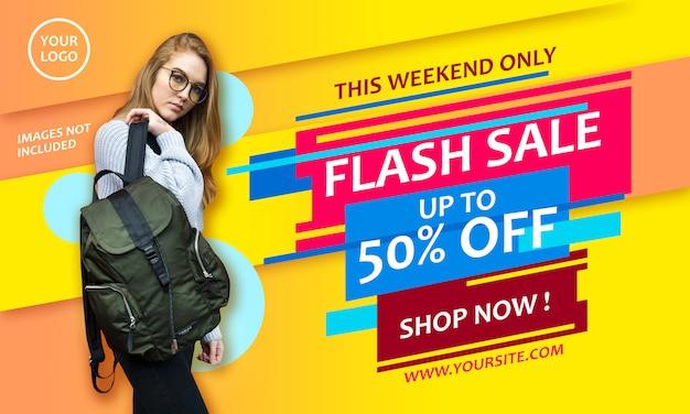 Modello di manifesto di promozione vendita flash