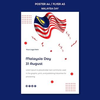 Modello di manifesto ondulato bandiera malese giorno dell'indipendenza