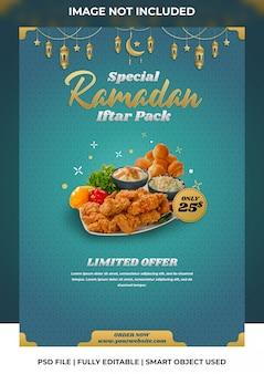 Modello di manifesto volantino alimentare speciale di ramadan