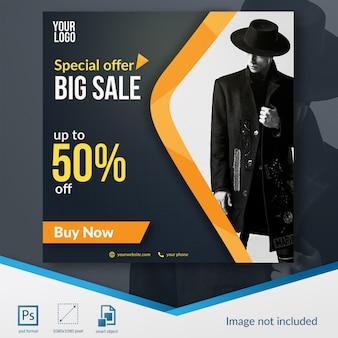 Modello di media sociali di vendita di sconto di moda