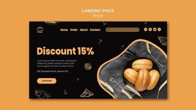 Modello di negozio del pane della pagina di destinazione