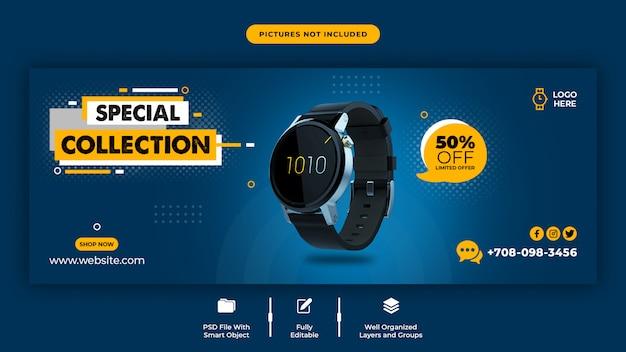 Modello di pagina di copertina facebook di vendita orologio intelligente