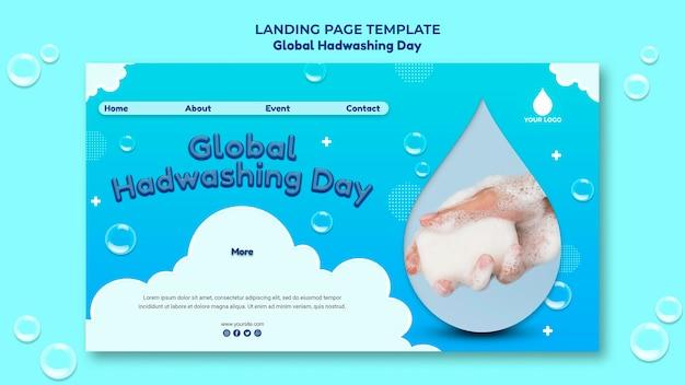Modello di pagina di destinazione del concetto di giorno di lavaggio delle mani globale