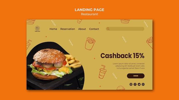 Modello di pagina di destinazione del ristorante hamburger
