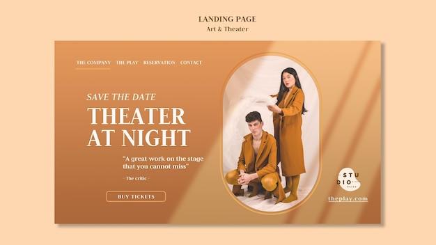 Modello di pagina di destinazione dell'annuncio di arte e teatro
