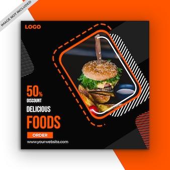 Modello di post di social media alimentare