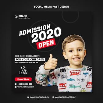 Modello di post di social media quadrati di ammissione della scuola per bambini