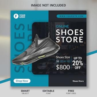 Modello di post di social media vendita prodotto di moda