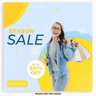 Modello di post di social media vendita stagione