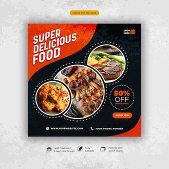 Modello di post ristorante social media alimentare