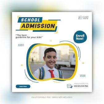 Modello di post sui social media per l'ammissione alla scuola