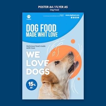 Modello di poster a4 di cibo per cani