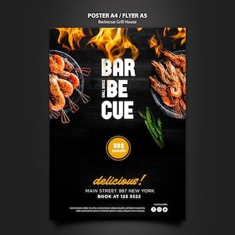 Modello di poster con tema barbecue