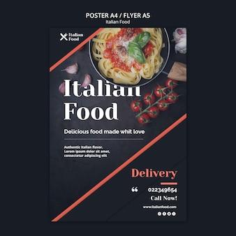 Modello di poster concetto di cibo italiano