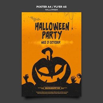 Modello di poster concetto di halloween