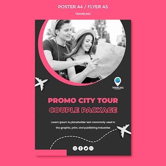Modello di poster concetto di viaggio