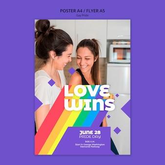 Modello di poster concetto gay prinde
