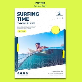 Modello di poster del tempo di surf