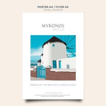 Modello di poster di mykonos di viaggio