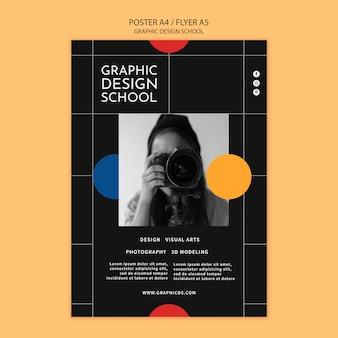 Modello di poster di scuola di graphic design