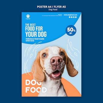 Modello di poster / flyer di cibo per cani