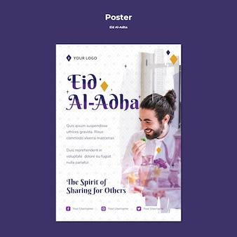 Modello di poster per eid mubarak