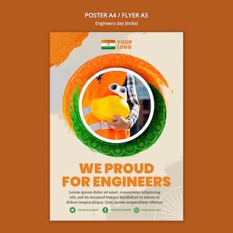 Modello di poster per la celebrazione del giorno degli ingegneri