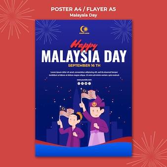 Modello di poster per la celebrazione del giorno della malesia