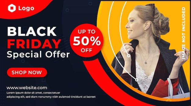 Modello di promozione della bandiera di vendita venerdì nero