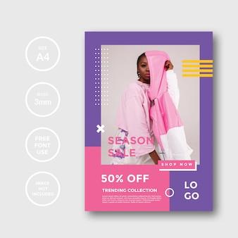 Modello di promozione volantino moda semplice e minimalista