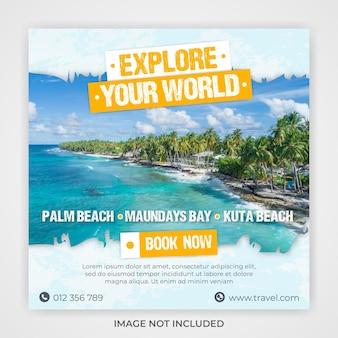 Modello di social media banner quadrato di vacanza di viaggio