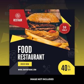 Modello di social media del ristorante