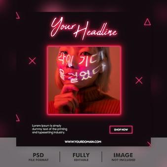 Modello di social media instagram bagliore al neon con effetto testo