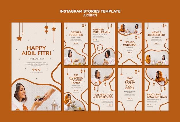Modello di storie di instagram aidilfitri