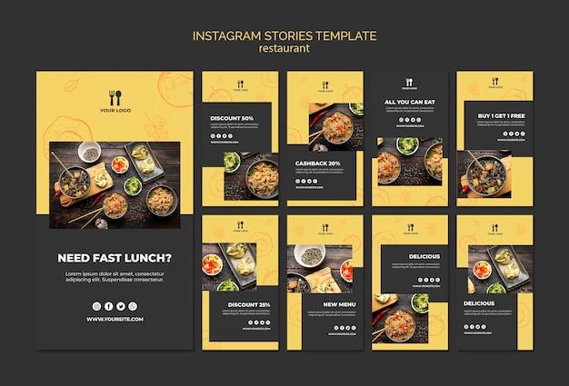 Modello di storie di instagram concetto di brunch
