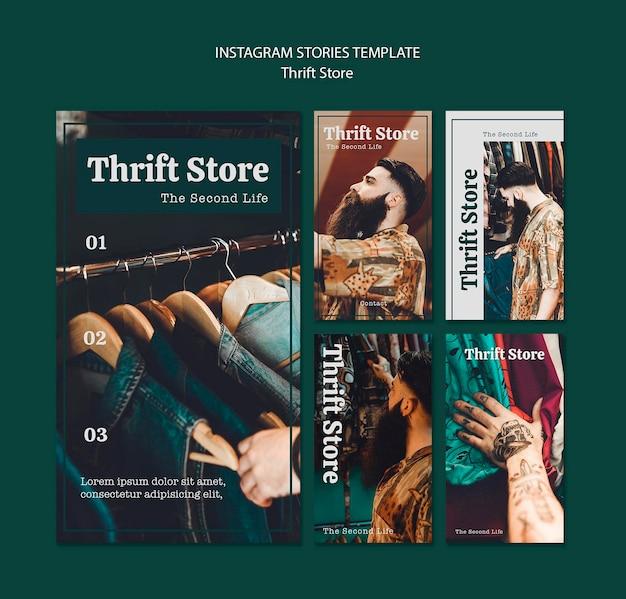 Modello di storie di instagram di negozio dell'usato