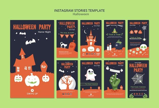 Modello di storie di instagram per halloween