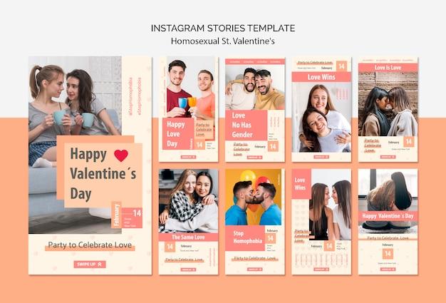 Modello di storie di instagram per st omosessuali. san valentino