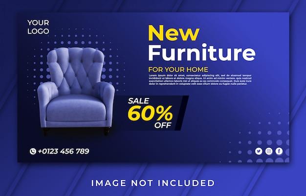 Modello di vendita dei mobili di pagina di atterraggio del banner