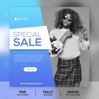 Modello di vendita speciale