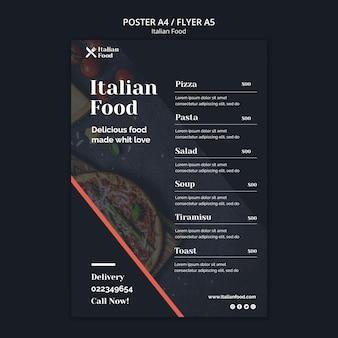 Modello di volantino concetto di cibo italiano