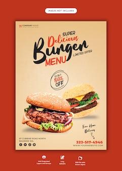 Modello di volantino delizioso menu di hamburger e cibo
