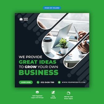 Modello di volantino di social media promozione aziendale