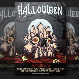 Modello di volantino festa di halloween