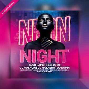 Modello di volantino festa di notte al neon