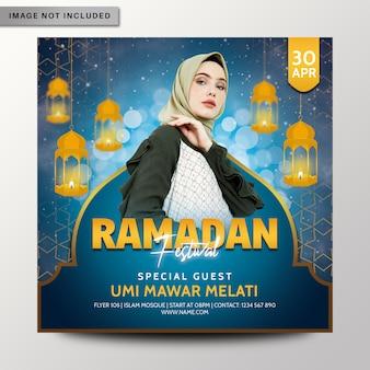 Modello di volantino o poster festival ramadan