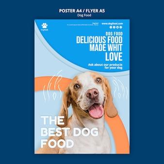 Modello di volantino / poster di cibo per cani